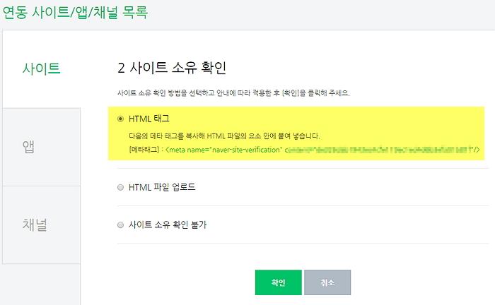seo_tem3.jpg